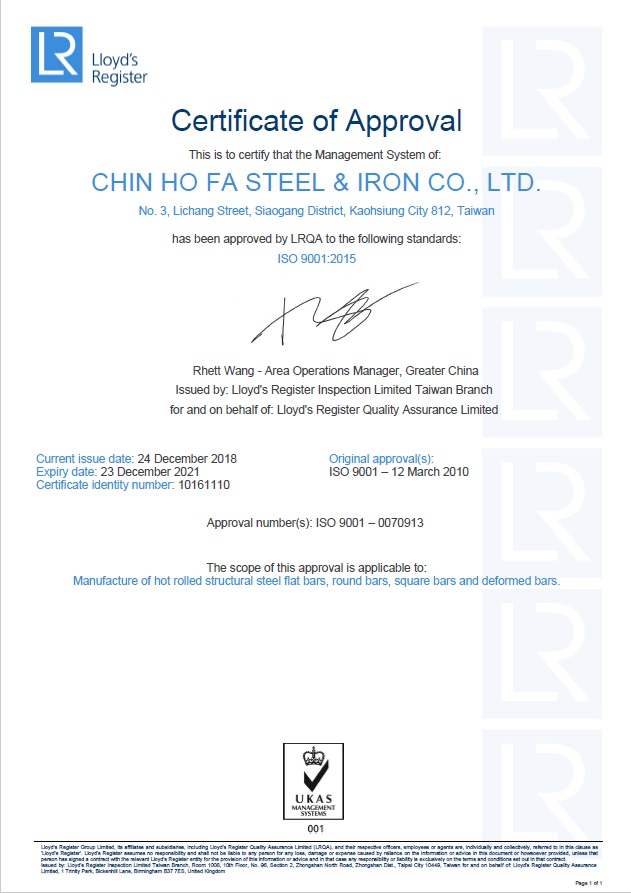 Taiwan Chf Steel Quality Quality Policy Inspection Iso